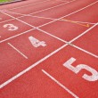Stock Photo: Running track for athletes