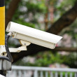 Surveillance camera — Stockfoto #6366335