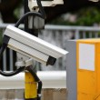 Surveillance camera — Stock Photo #6366338