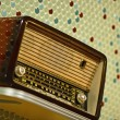 Royalty-Free Stock Photo: Retro radio