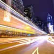 Stock Photo: Modern urban city at night