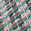Hong Kong public housing apartment block — 图库照片