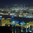 Stock Photo: Night view of Hongkong