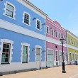 Stock Photo: Portuguese Buildings