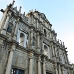 Saint Paul church in Macau — Stock Photo #6526862