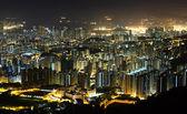 Hong kong downtown v noci — Stock fotografie