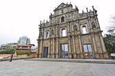 Cathedral of Saint Paul in Macau (Sao Paulo Church) — Stock Photo