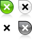 Abort button. — Stock Vector