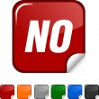 No icon. — Stock Vector #5385203