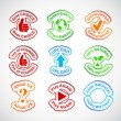 Set of color labels. — Stock Vector