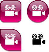 Bioscoop glanzende knop. — Stockvector