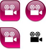 Cinema glossy button. — Stock Vector