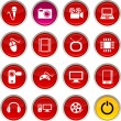 Multimedia icons. - Stock Vector