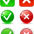 Stock Vector: Validation buttons.