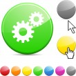 Settings glossy button. — Stock Vector