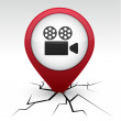 Cinema red icon in crack. — Stock Vector