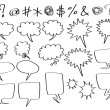 Speech bubbles — Stock Vector #5890135