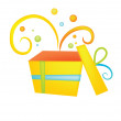gift box — Stockvectorbeeld