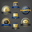 Vector de stock : Award ribbons