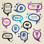 Hand-drawn speech bubbles illustration — Stock vektor