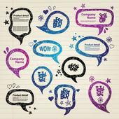 Illustration de bulles de discours dessinés à la main — Vecteur