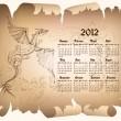 Dragon calendar 2012 — Stock Vector