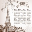 Dragon calendar 2012 — Vector de stock #5672989