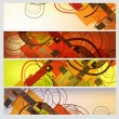 Abstract banners set — Stock Vector