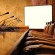 Conference room — Stock Photo #5955321