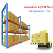 Royalty-Free Stock Vector Image: Storage equipment.
