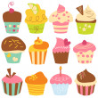 Cute cupcakes set - Stock Vector