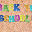Back to school! — Stock Photo #6562124