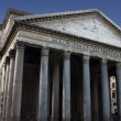 Stock Photo: Pantheon Rome