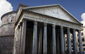 Pantheon Rome — Stock Photo