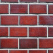 tiled wall — Stock Photo