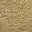 Greek writing text ancient letters on the wall — Stock Photo