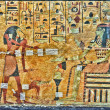 Egyptian ancient paint. Travel background. - Stock Photo