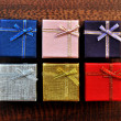 Colorful gift box top texture - Foto de Stock