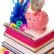 Education costs — Stock Photo #6217014