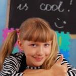 School is cool ! — Stock Photo