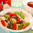 Stock Photo: Dinner with grilled vegetables,chicken and rice