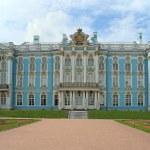 Постер, плакат: Catherine Palace Tsarskoye Selo Pushkin St Petersburg Russ