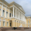 Russian Museum. The Mikhailovsky Palace. St. Petersburg, Russia. — Stockfoto