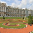 Catherine Palace, Tsarskoye Selo (Pushkin), St. Petersburg, Russ — Stock Photo #5626090