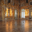Catherine's Palace hall, Tsarskoe Selo (Pushkin), Russia. - Stock Photo