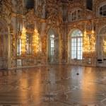 salão do palácio de Catherine, Tsarskoe Selo (Pushkin), Rússia — Foto Stock