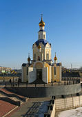 A Russian orthodox temple. — Stock Photo