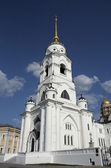 Dormition Cathedral in Vladimir, Russia — Stock Photo