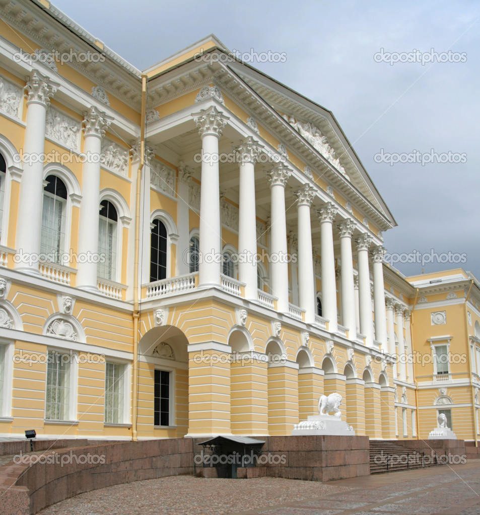 The Russian Museum The 77