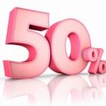 ������, ������: Pink Fifty Percent